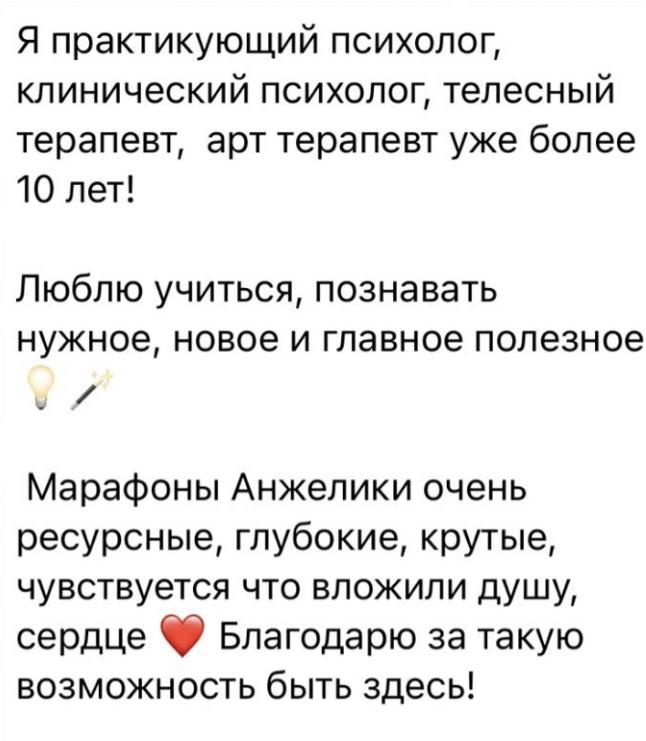IMG_3558