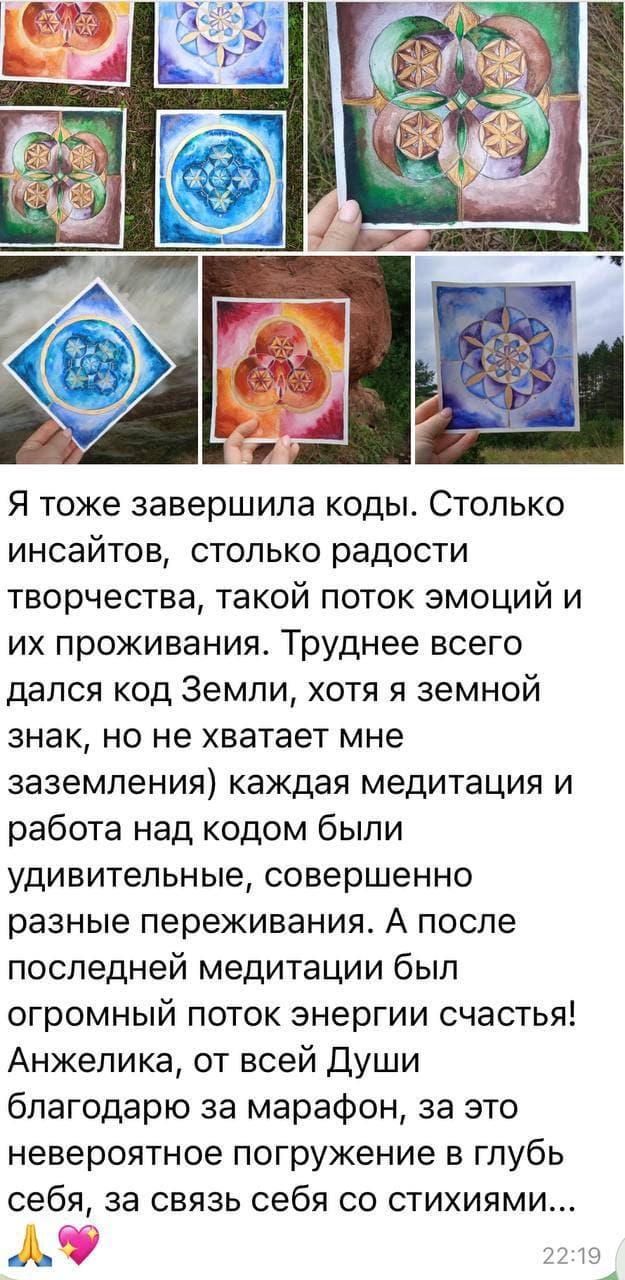 photo_2021-08-23_11-15-42